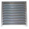 Grille aluminium AUTOGYRE 400x300 mm