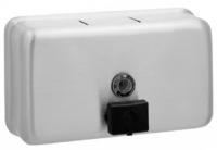 distributeur de savon avec serrure - 1000 ml - inox
