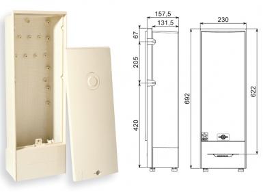 borne cibe monophas 60 a dim 692x230x157 5 mm beige. Black Bedroom Furniture Sets. Home Design Ideas