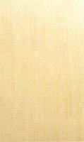 carreau IPER  Beige - 20 x 33 cm - pqt 1,13 m2