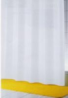 rideau de douche PVC uni - sans anneau - H 200 cm - L 120 cm...