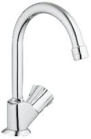 robinet lavabo Costa L à bec mobile - alimentation en eau f...