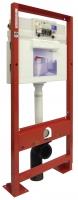 bâti-support TECEstandard - H 1120 mm (LxP : 500 x 150 mm)...