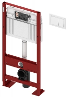 bâti-support TECEprofil - TECEbase - H 1120 mm (LxP : 500 x...
