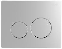 plaque de déclenchement Sphère/Ingenio double touche - ABS...